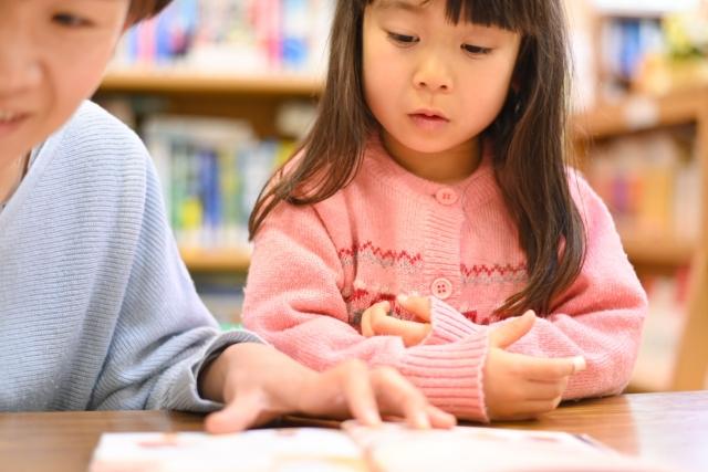 認知トレーニング<br class=br-menu>(幼児~小学生)